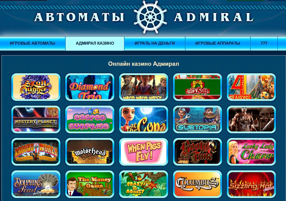 закачать бесплатно игровые автоматы tresure island, corsair