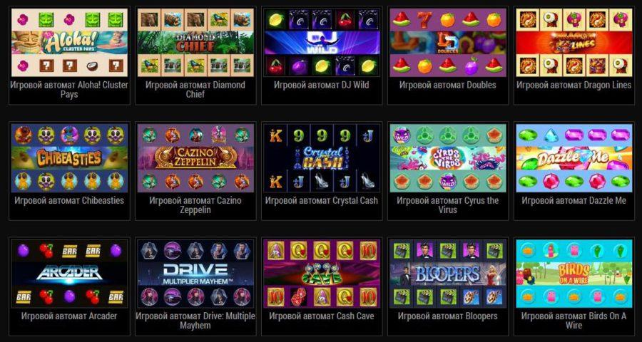 Игровые автоматы бесплатно и без регистрации лягушки