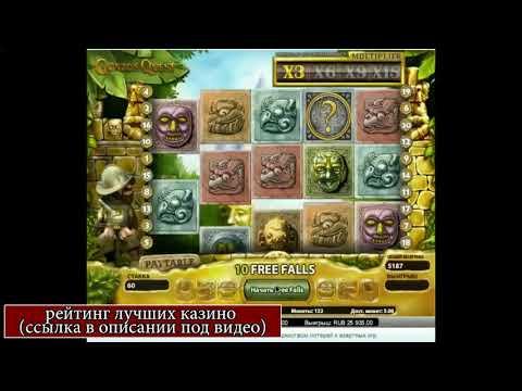 Рамблер игровые автоматы кекс игры онлайн
