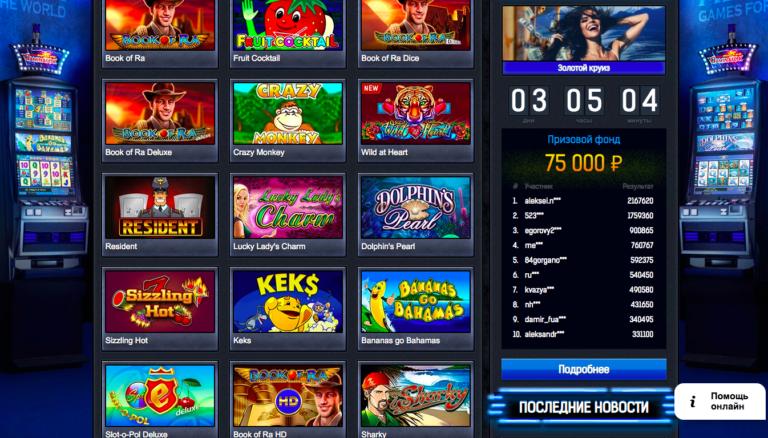 Скачать франк казино slot review com