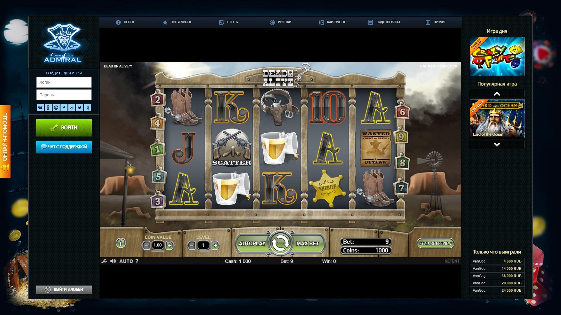 Играть в игровой автомат кавказская пленница играть бесплатно