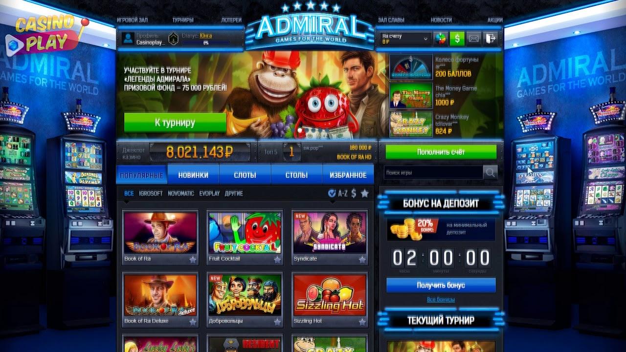 Играть в игровые автоматы бесплатно в бонусе три луны игры с выводом денег казино