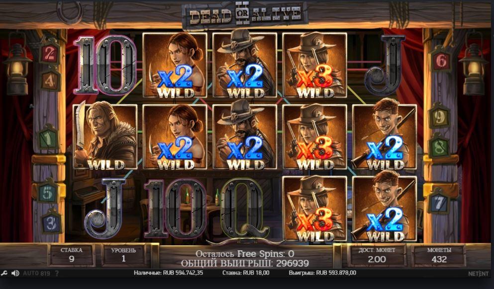онлайн игры бесплатно и без регистрации казино вулкан