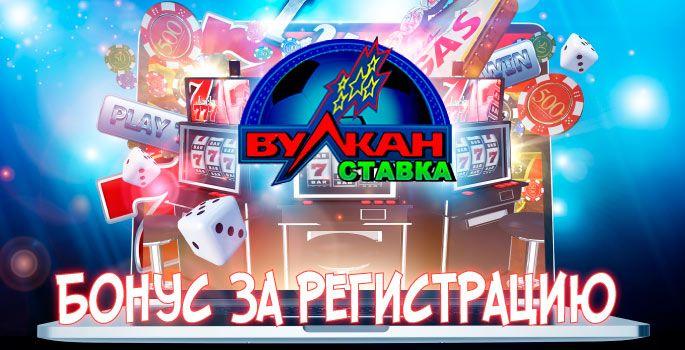Платные игры казино