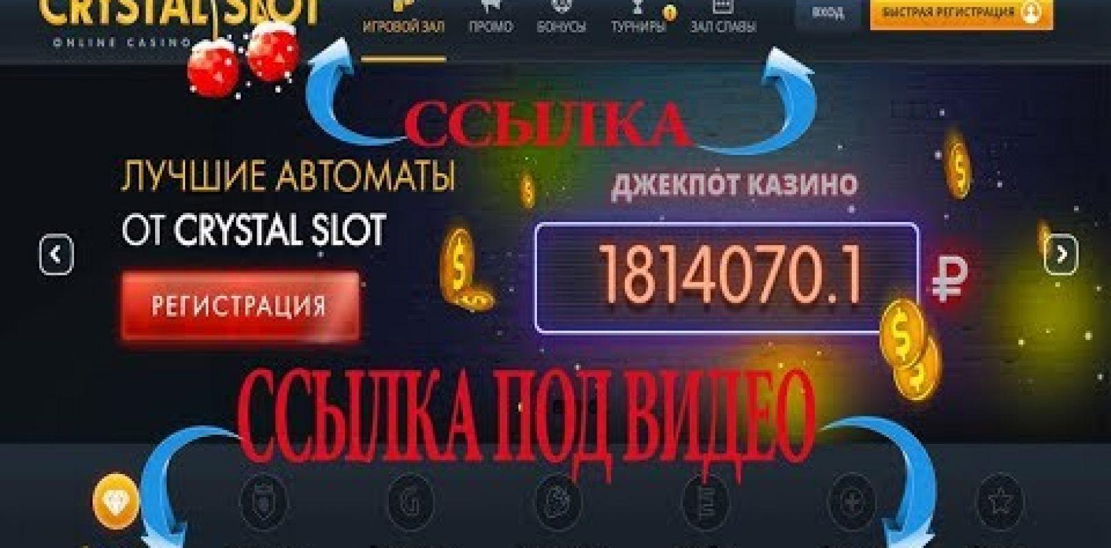 Флинт бет казино зеркало официальный сайт