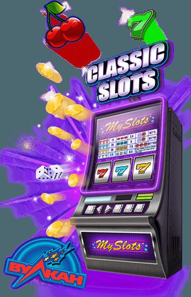 Новые игровые автоматы бесплатно без регистрации покердом промокод poker сол игровые автоматы