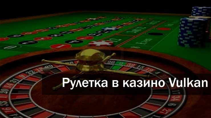 Игры казино бесплатно слоты