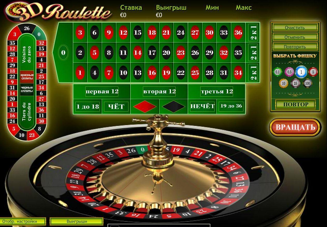 Игровые автоматы на казанском вокзале дурак онлайн лучше чем покер скачать