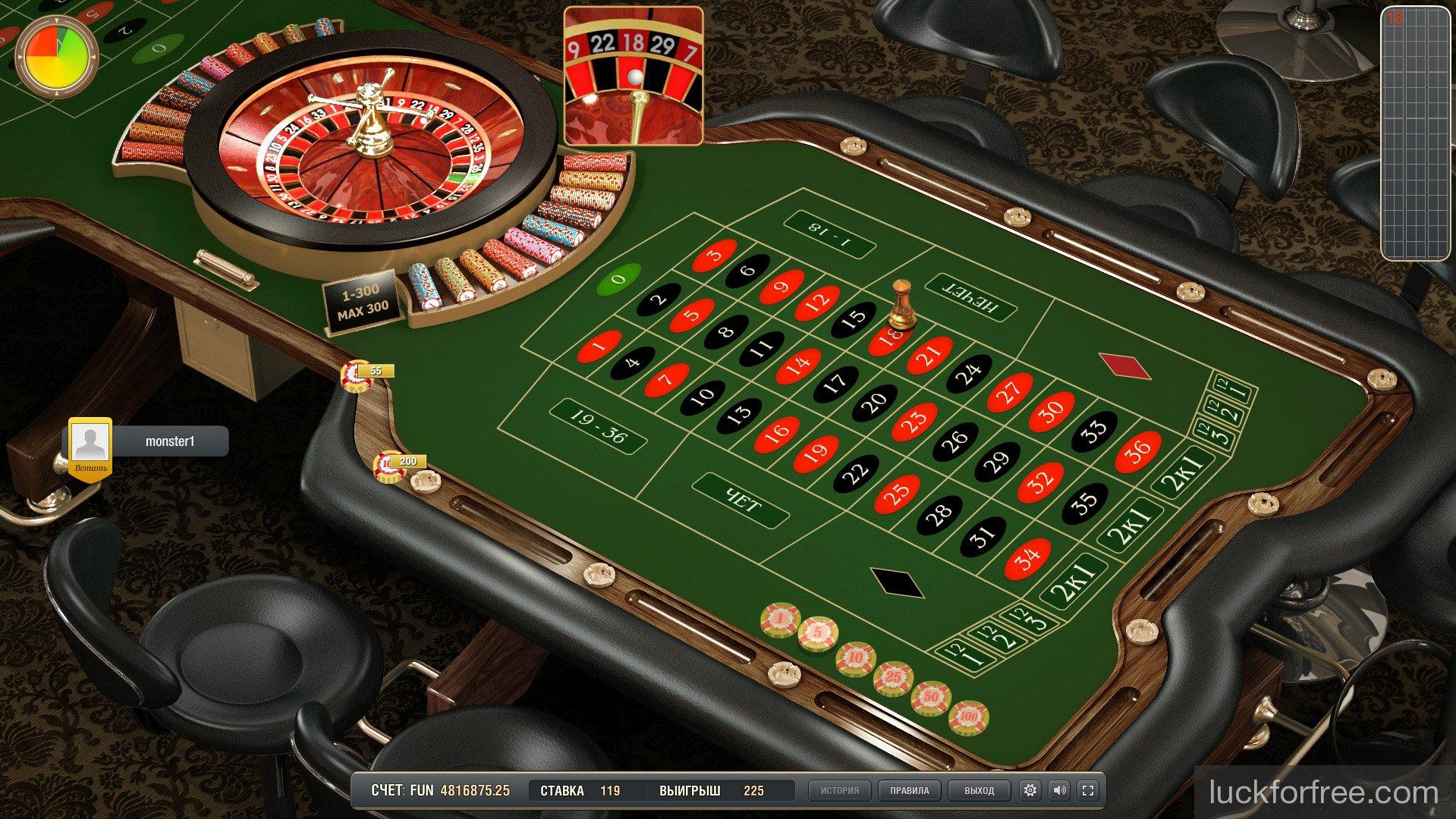 Игровые аппараты симуляторы играть без денег игра играть карты паук