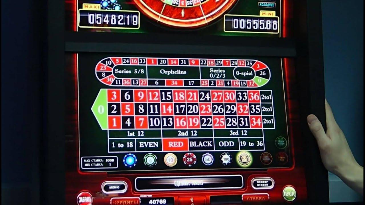 Онлайн казино зал игровых автоматов бесп одежда для похода в казино