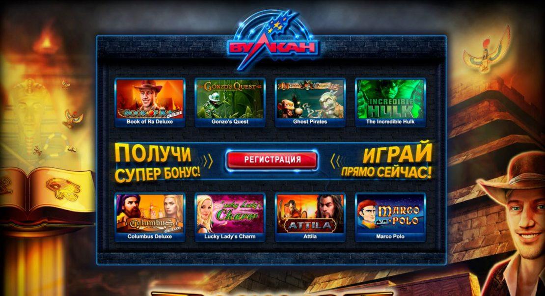 Казино онлайн юкоз slotoking первое украинское казино онлайн в интернете