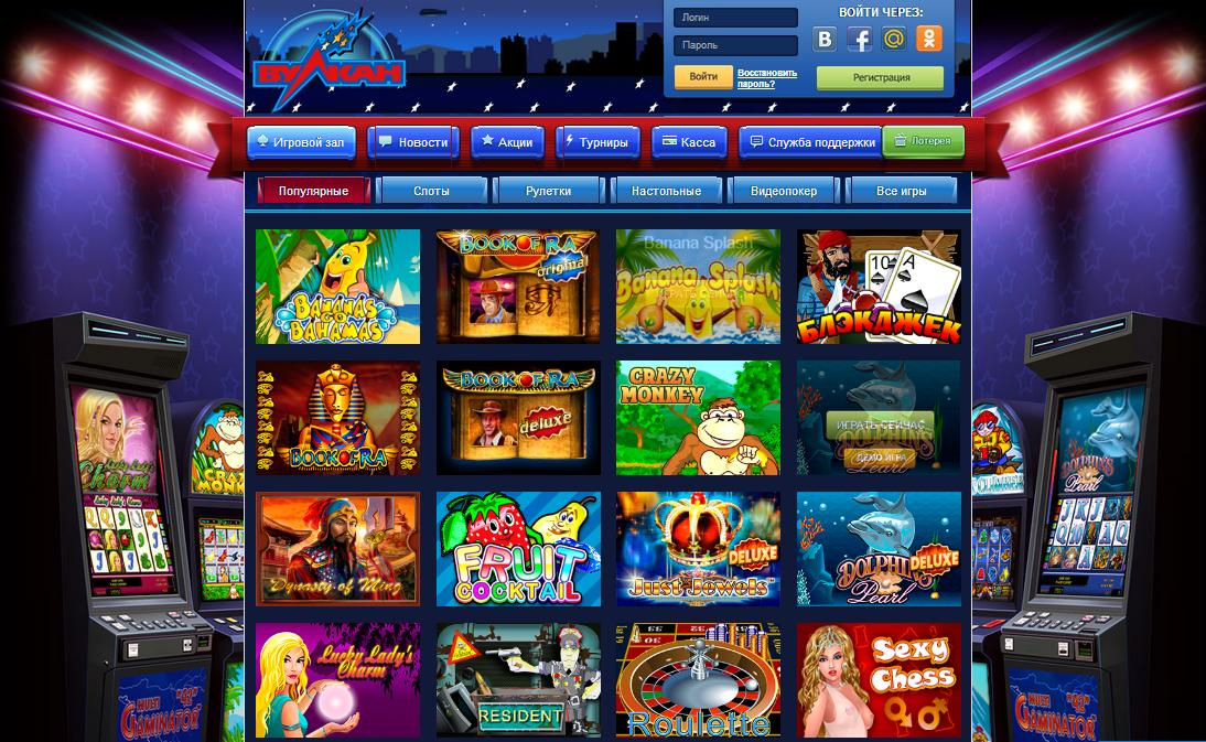 Бананы игровые автоматы бесплатно бесплатные игровые автоматы леди удачи без регистрации бесплатно