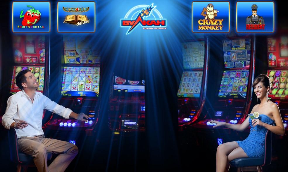 Игровые автоматы скачать пробки