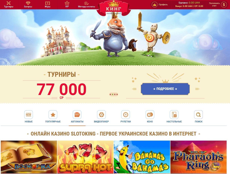 леон игровые автоматы официальный сайт скачать бесплатно русская версия
